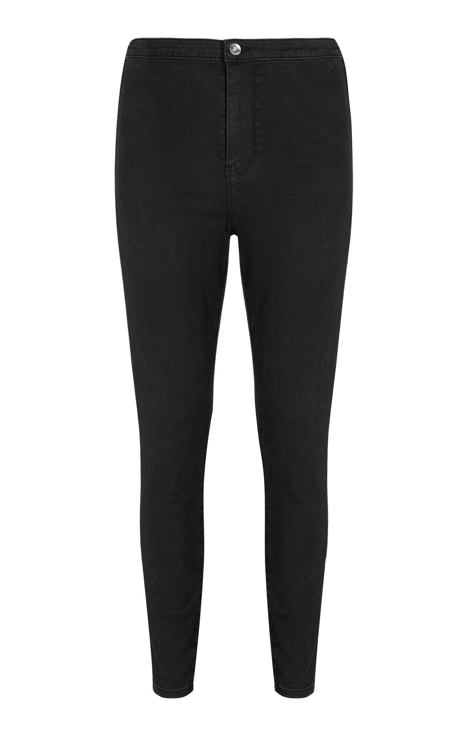 Jeans neri super elasticizzati