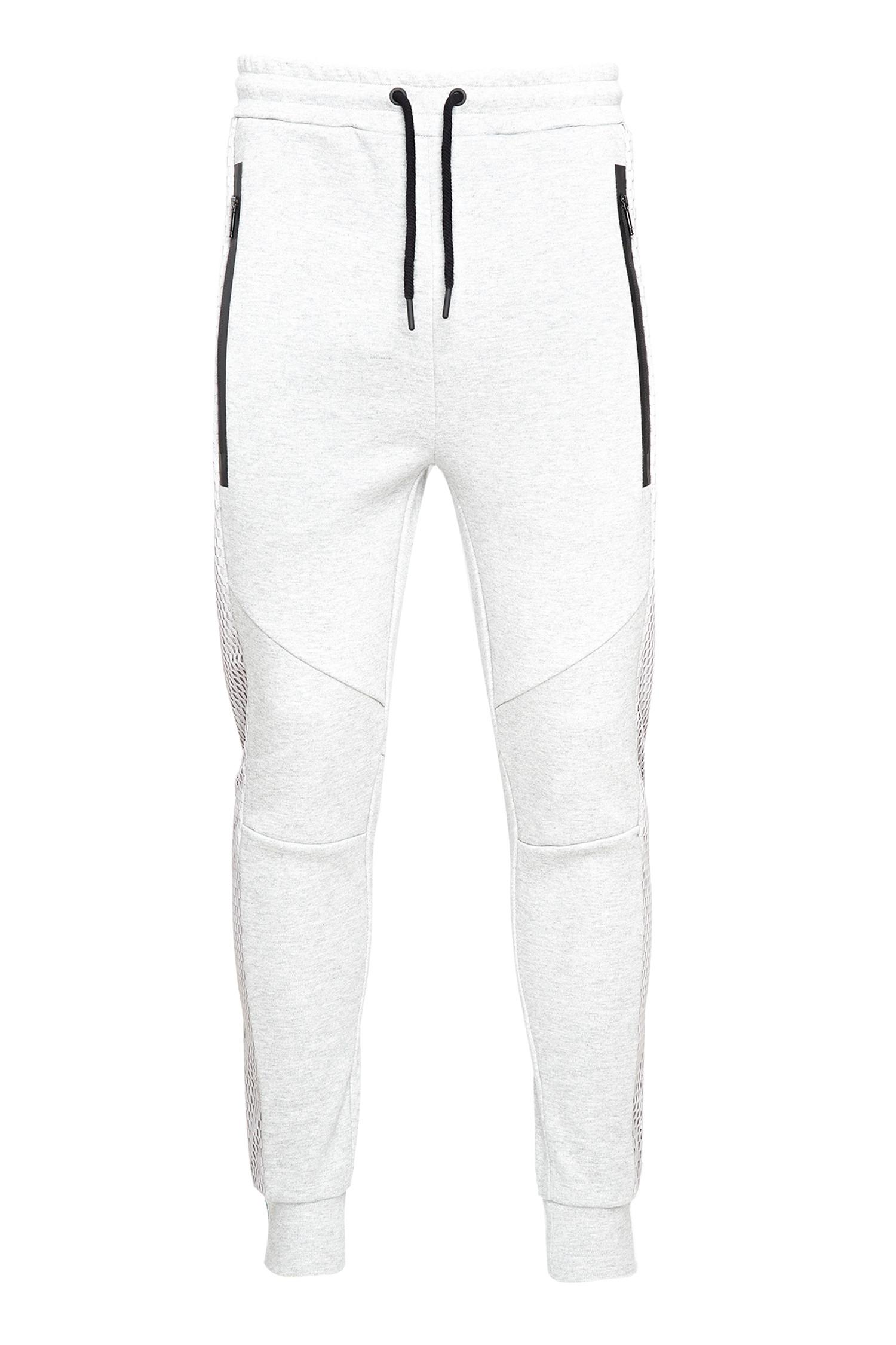 Light Grey Tracksuit Trousers