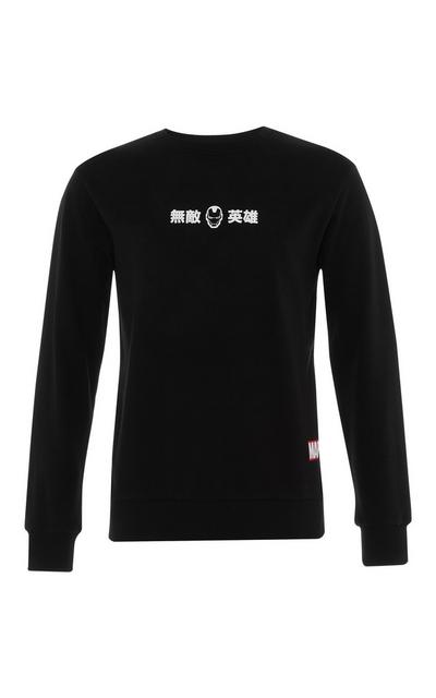 Black Marvel Crew Neck Sweater